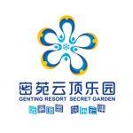 secret-garden1
